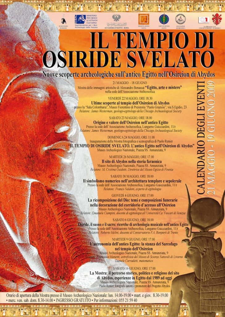 Il tempio di Osiride svelato, mostra documentaria
