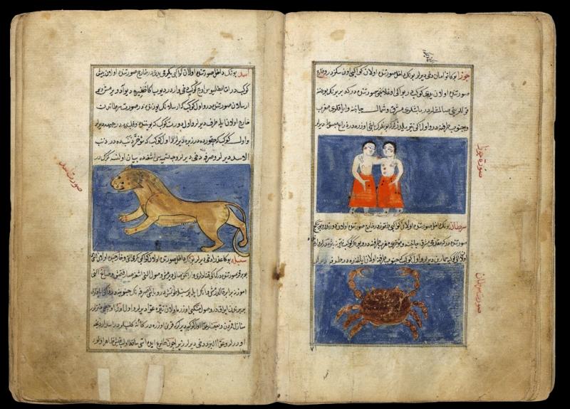 Arabia-libro delle cose rare01