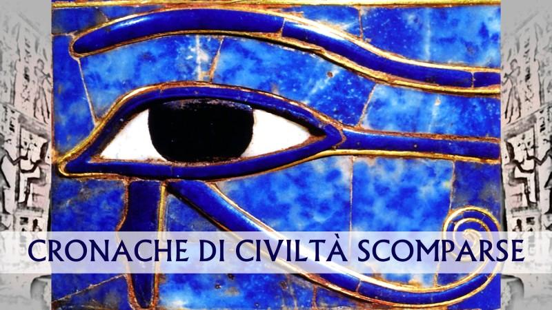 Cronache banner 018