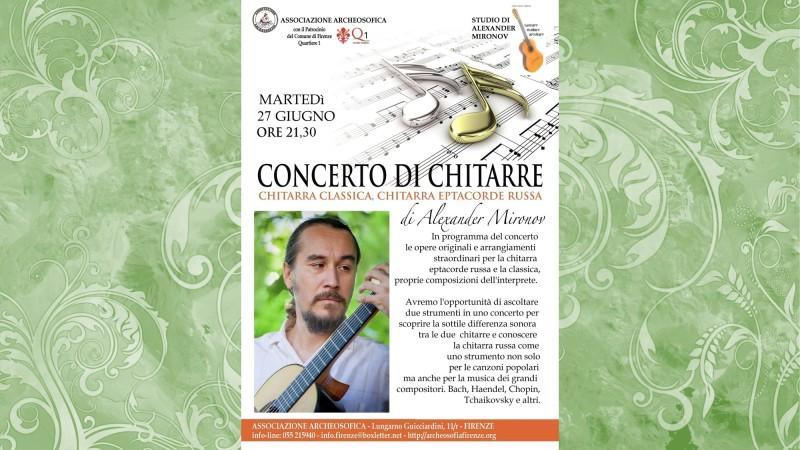 Banner concerto Mironov 01